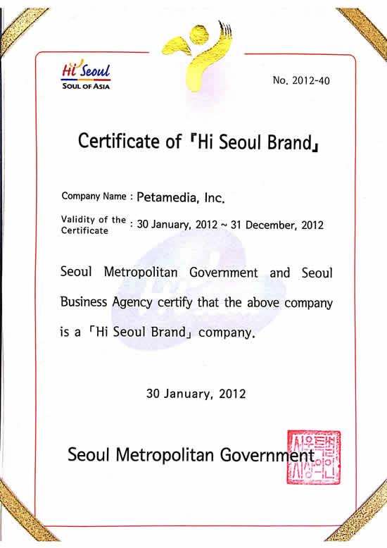 Hi Seoul_Page_1.jpg